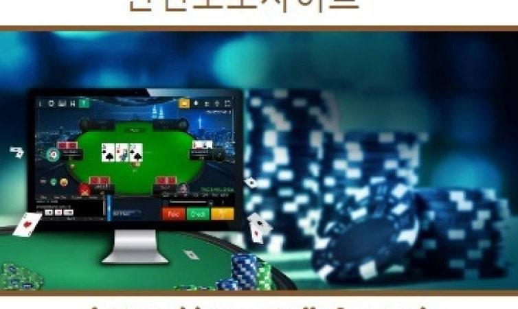 Most Significant Casino Poker Mistakes You Can Quickly Stay Clear